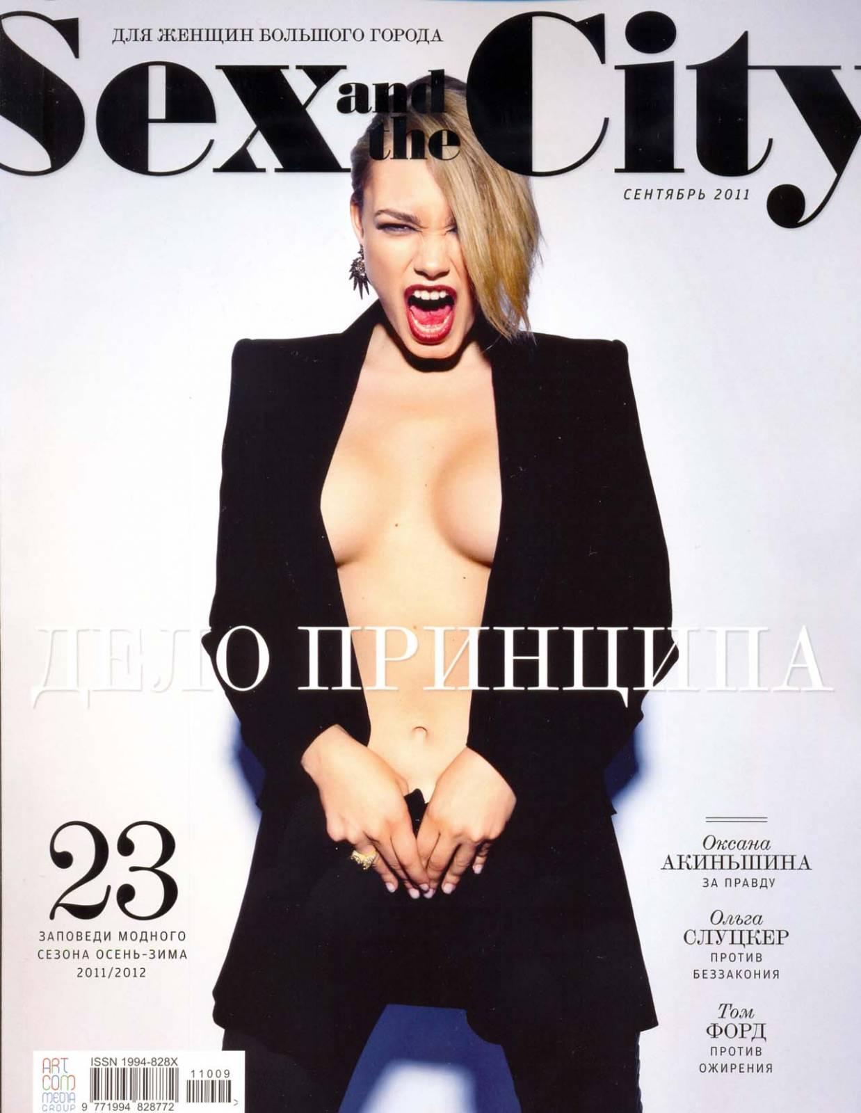 Живой журнал секс 8 фотография